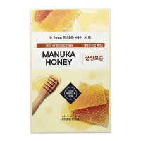 ETUDE HOUSE MANUKA HONEY 0.2 THERAPY AIR MASK Maska głęboko nawilżająca Miód Manuka 20 ml